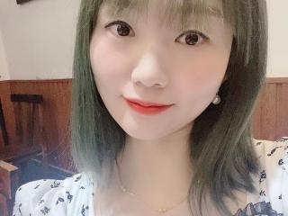Meishiyan
