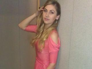Photo de profil sexy du modèle DianaSweetSmile, pour un live show webcam très hot !