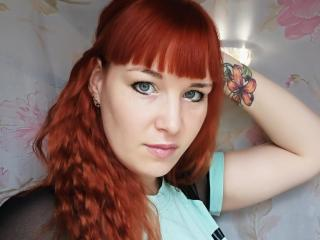 Picture of the sexy profile of EvelinSnow, for a very hot webcam live show !