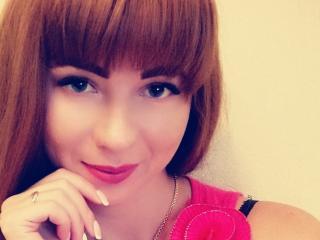 Hình ảnh đại diện sexy của người mẫu GoldenFoxyX để phục vụ một show webcam trực tuyến vô cùng nóng bỏng!