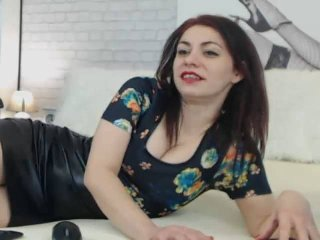 Picture of the sexy profile of MissVerity, for a very hot webcam live show !