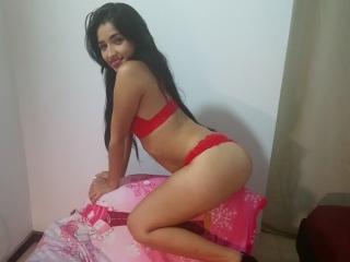 Picture of the sexy profile of SweetCanelaForU, for a very hot webcam live show !