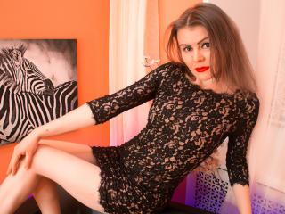 Фото секси-профайла модели VeneraSS, веб-камера которой снимает очень горячие шоу в режиме реального времени!