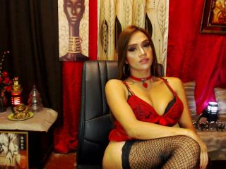 Picture of the sexy profile of AdorableMISTRESS69, for a very hot webcam live show !